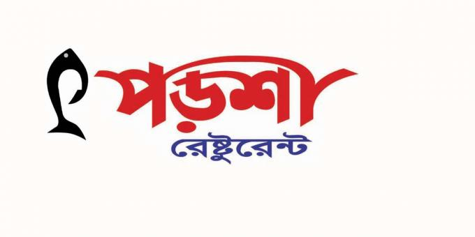 porshi restaurant|Restaurants | Vegetarian Restaurants - Sylhet