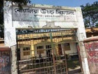 Boalia High School - Chandpur